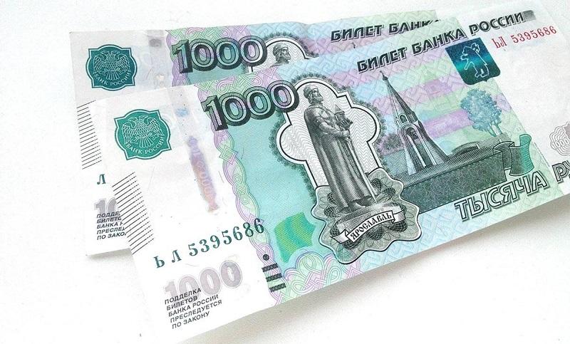 2000 в кредит в Сургуте