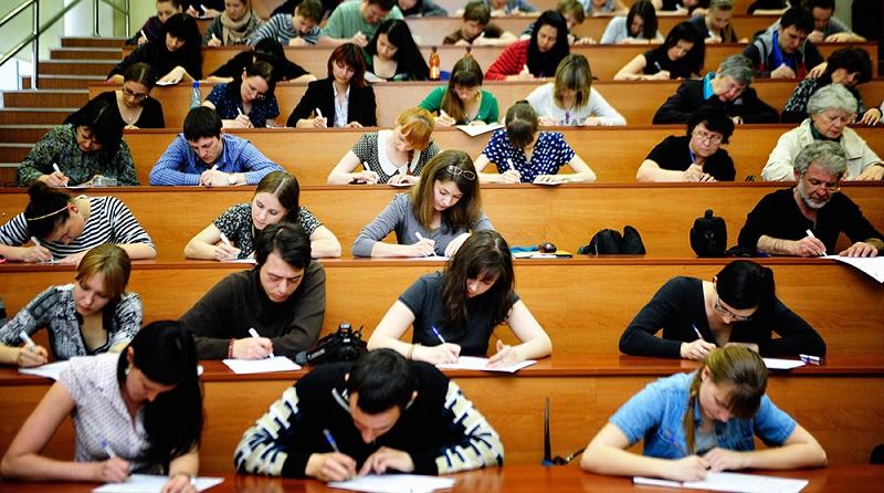 Кредит на образование от Газбанка