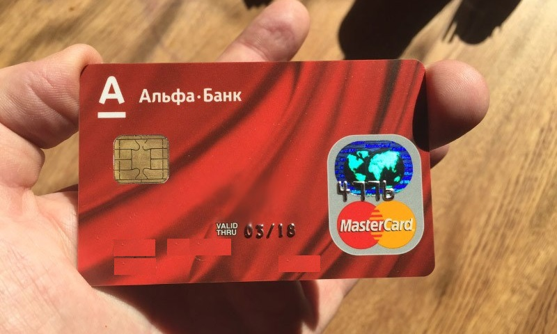 плюсы и минусы кредитной карты альфа банка 100 дней