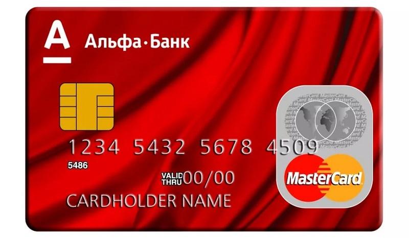 Кредитка 100 дней без процентов в Новом Уренгое