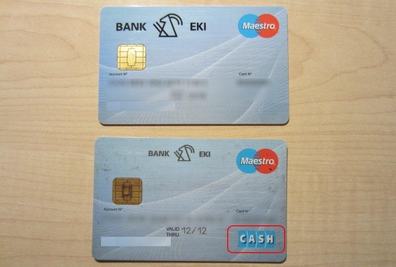 как перевести деньги по смс 900 с карты на карту по номеру карты