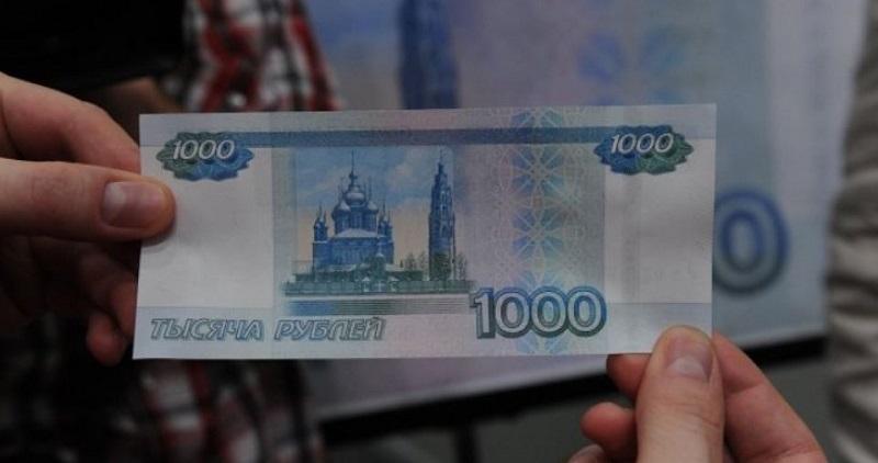 2000 в Иваново в кредит