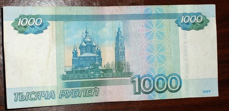 2000 в Томске в кредит