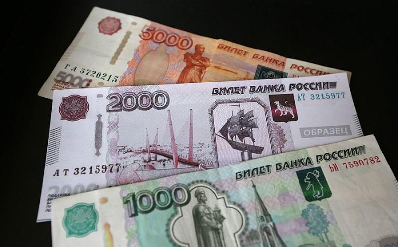 5000 в Мурманске в кредит