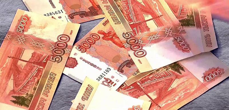 5000 в Тамбове в кредит