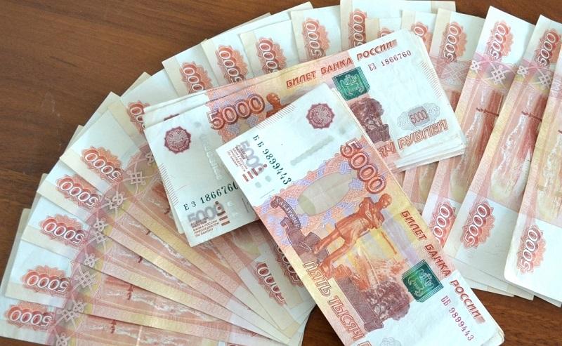 50000 в Воронеже в кредит