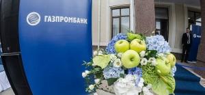 Кредиты Газпромбанка для вкладчиков