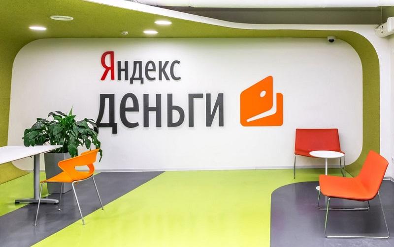 Займы в Уссурийске на Яндекс Деньги