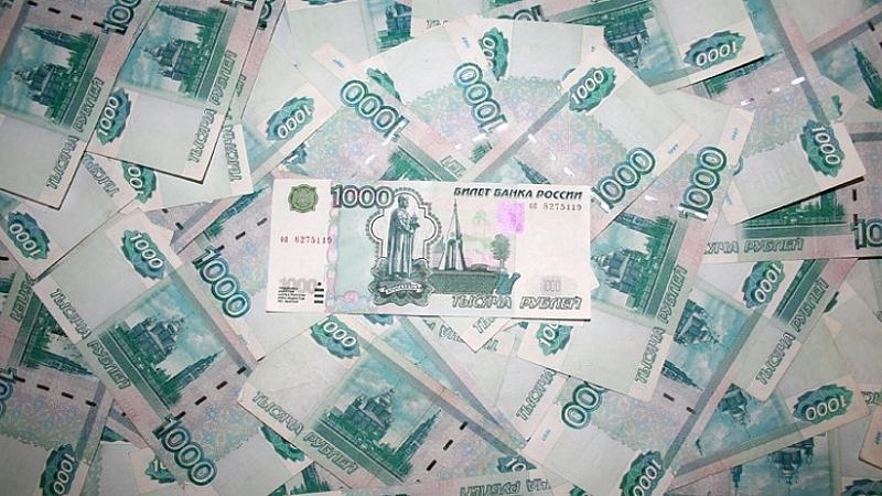 30000 рублей в Курске получаем в кредит