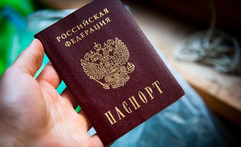 Кредит по паспорту в Новомосковске можно получить