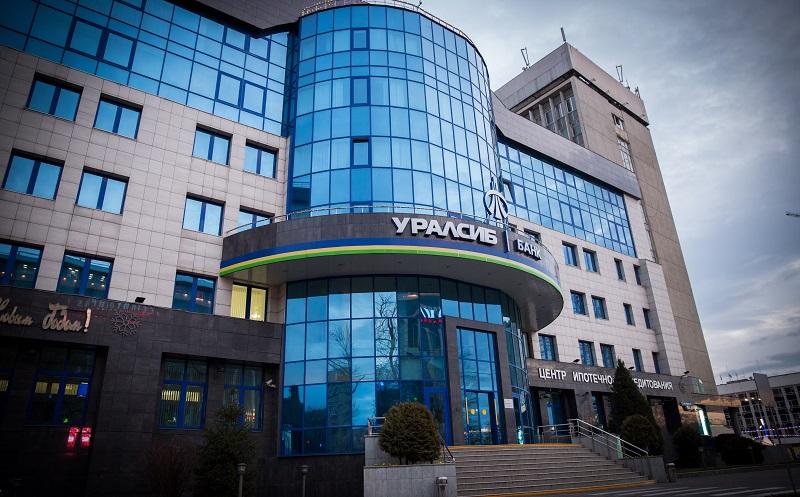Кредиты банка Уралсиб без справок