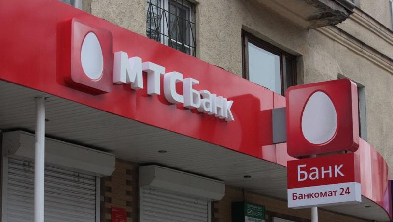 Кредиты без справок от МТС банка