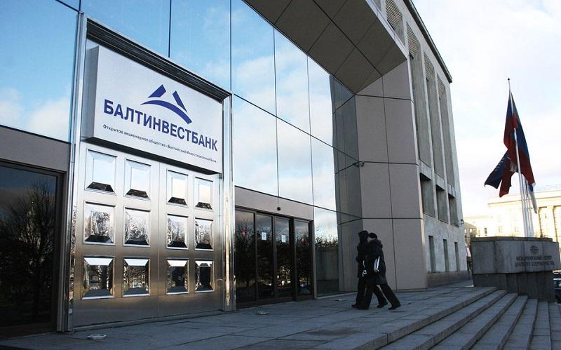 Кредиты наличными от Балтинвестбанка