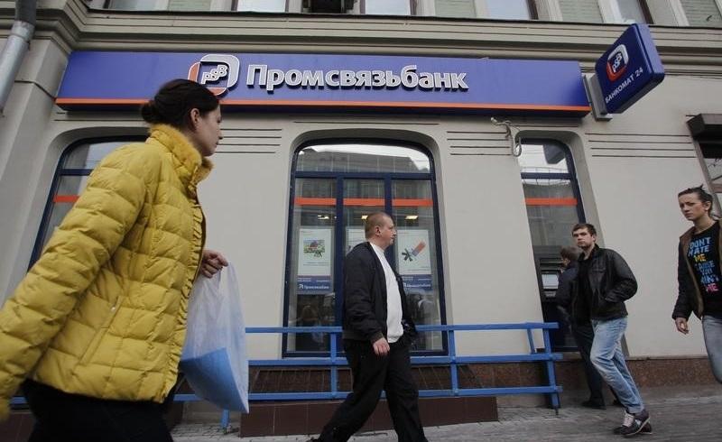 Кредиты вкладчикам Промсвязьбанка