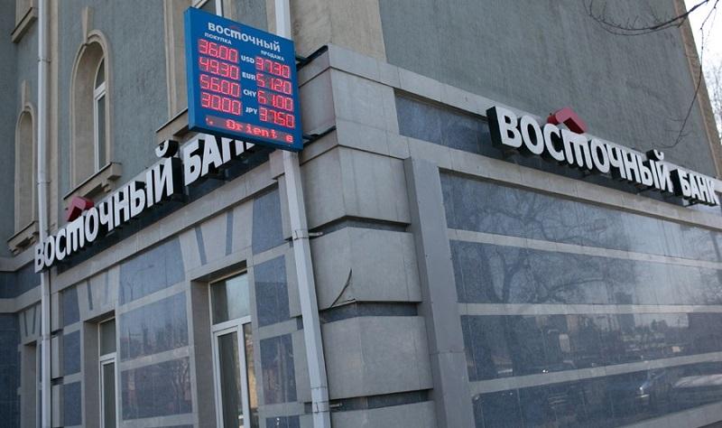 Получаем 220000 рублей в кредит в банке Восточный
