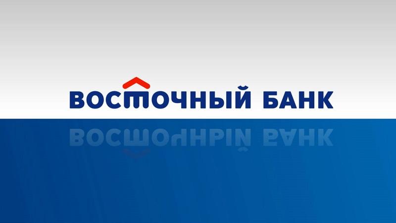 Восточный Экспресс Банк в Тюмени