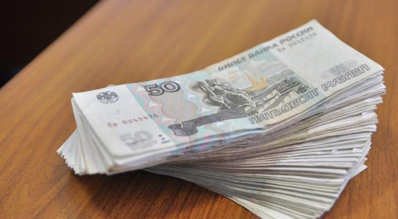 50000 рублей в кредит от Совкомбанка
