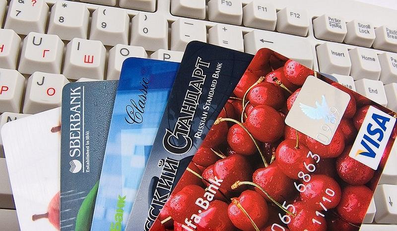 Кредитки в Брянске без проверок истории
