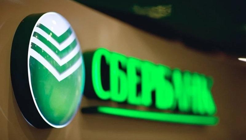 Кредиты для вкладчиков Сбербанка
