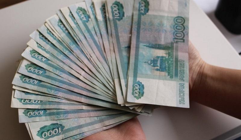 Кредиты в Перми на 50000 рублей