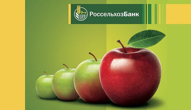 Кредиты вкладчикам Россельхозбанка