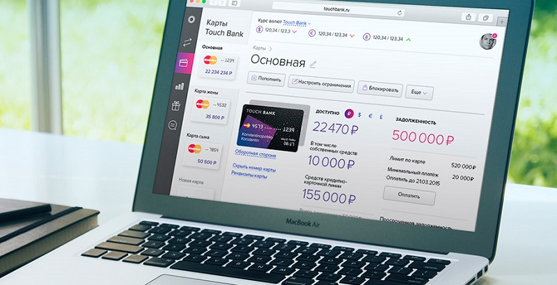Предложения touch bank в Королеве