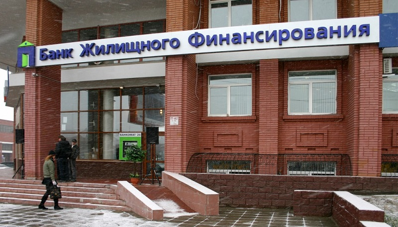 Банк Жилищного Финансирования в Каспийске