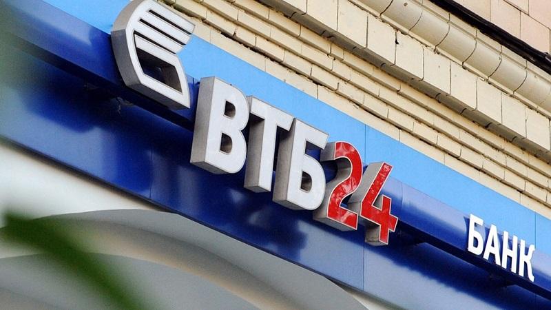Сколько ВТБ24 рассматривает заявку