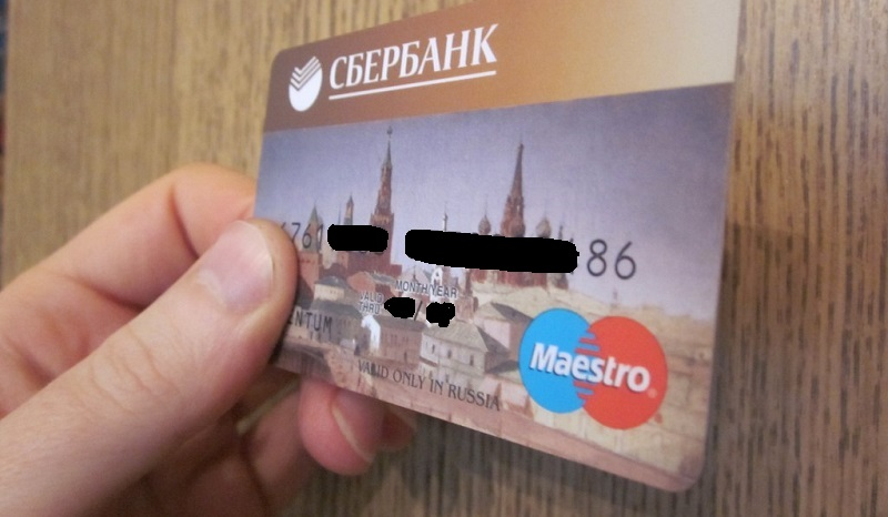 Взять кредит наличными в балаково оформить технику в кредит онлайн чита