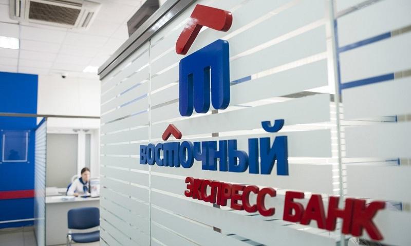 Адреса банка Восточный в Новокузнецке