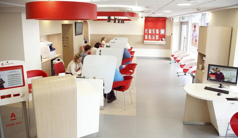 Альфа Банк кредитует в Калининграде