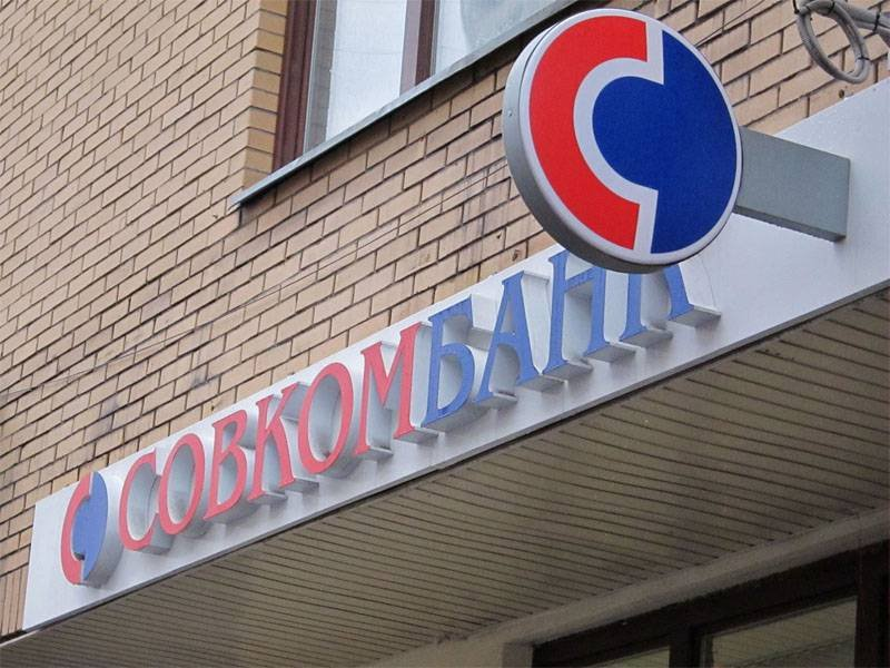 Банкоматы Совкомбанка в Воронеже