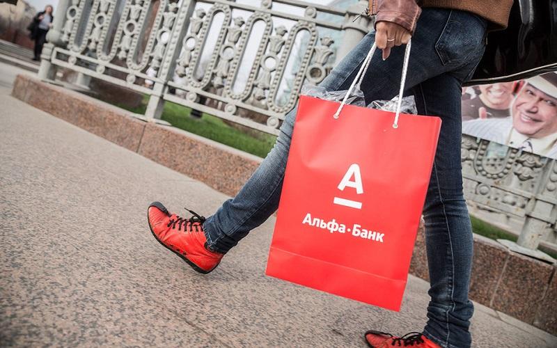 Кредитные программы Альфа Банка в Белгороде