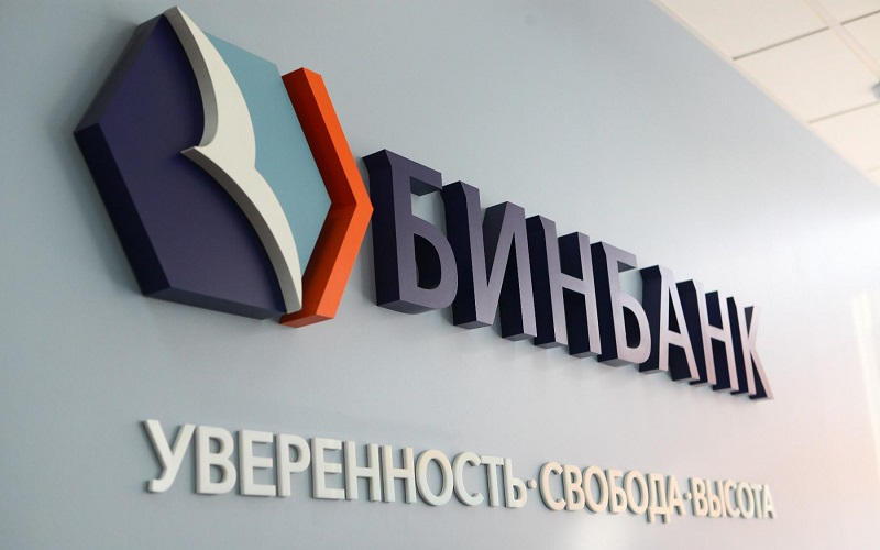 Предложения Бинбанка в Ростове на Дону