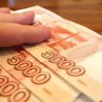 Кредиты в Краснодаре на 15000 рублей