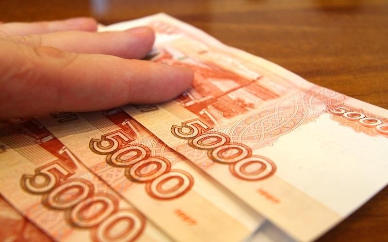 в каком банке можно взять кредит без справки о доходах в краснодаре