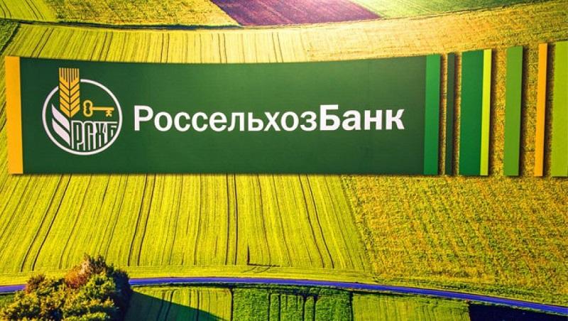 Россельхозбанк для жителей Владимира