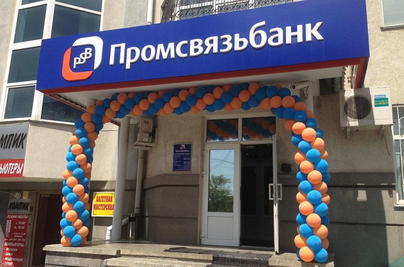 банк хоум кредит взять кредит онлайн