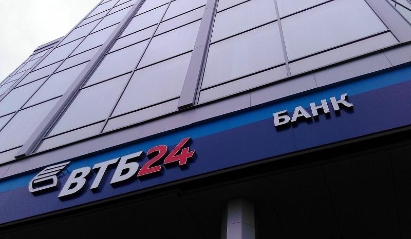ВТБ24 кредитует Тольятти