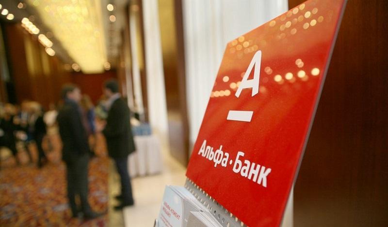 Кредитные программы Альфа-Банка жителям Ростова