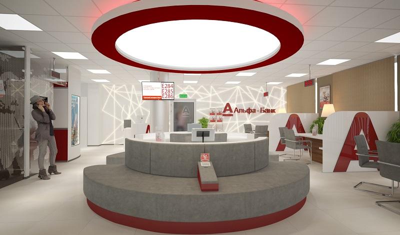 Наличка от Альфа Банка в Екатеринбурге