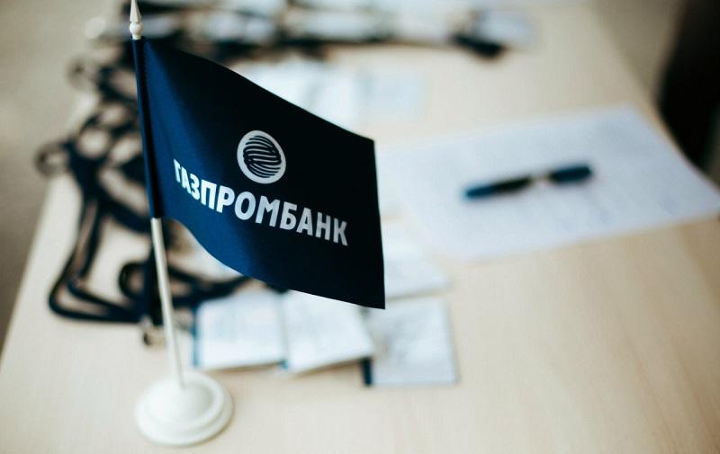 Рефинансируем ипотеку в Газпромбанке