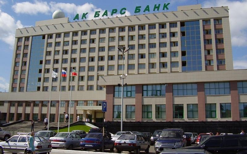 Страхование ипотеки АК Барс банка