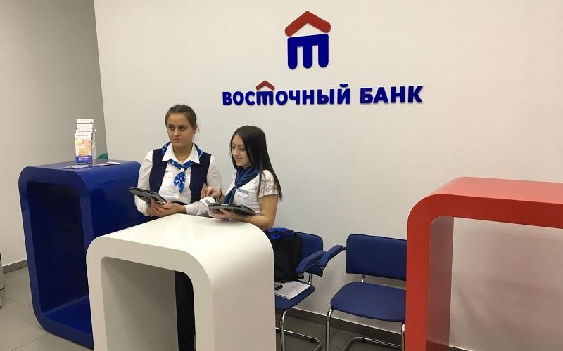 Банк Восточный подвел итоги работы 2018