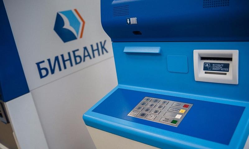 Бибанк расширил сеть банкоматов