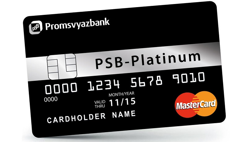 Кредитки Промсвязьбанка без справок