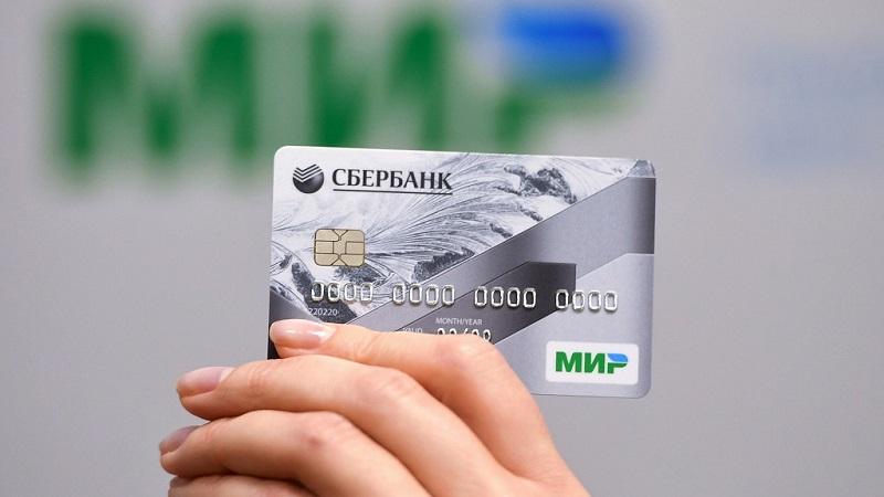 Сбербанк обеспечит прием карт МИР за рубежом