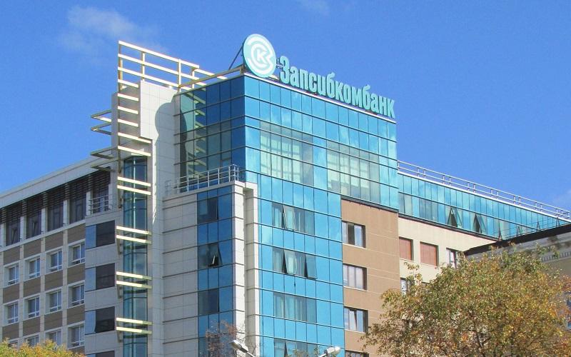 ВТБ покупает Запсибкомбанк