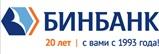 Лого БинБанк