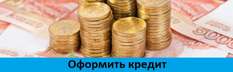 Потребительские программы